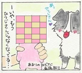 ぬいぐるみ8