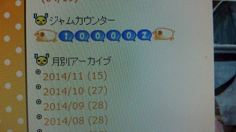 20141120_143656.jpg