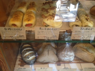 おかずパン