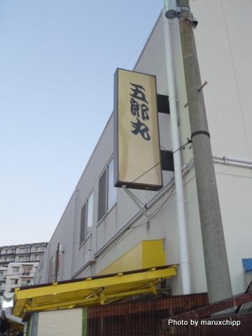 PC250127.jpg