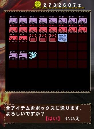 0227覇種テオ6