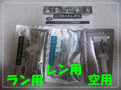 DSCF0195-20120512.jpg