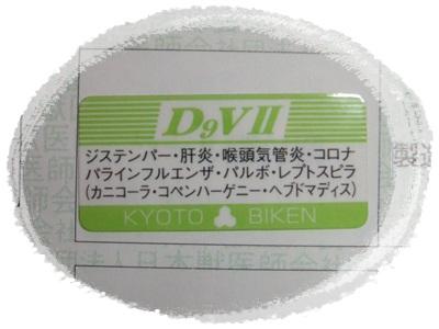 DSCF0344-20120614.jpg