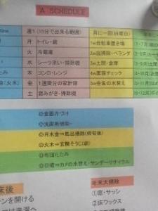 13-12-08_002.jpg