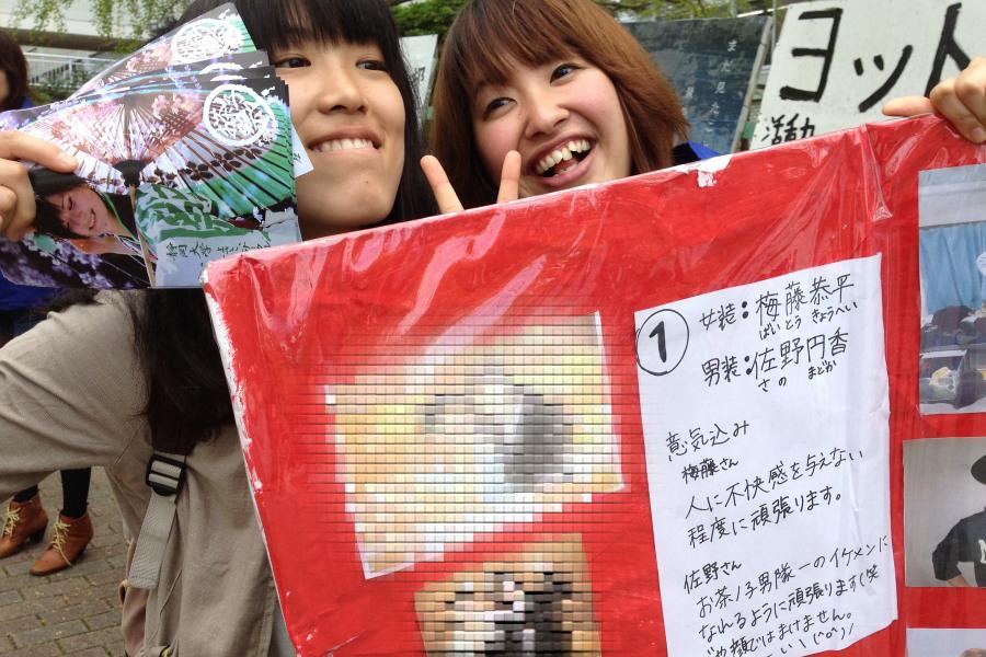 写真-12-04-27-12-16-31_2
