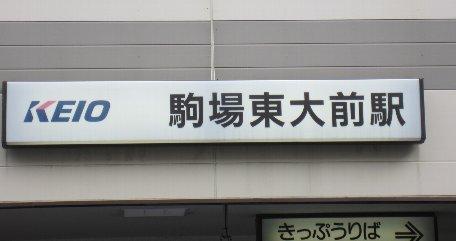 0103-3d.jpg