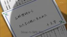 hyouka14-9.jpg