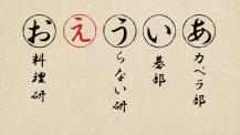 hyouka15-2.jpg