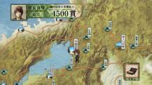 odanobuna2-2.jpg