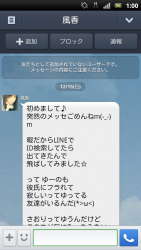 screenshot_2013-12-15_0100.png