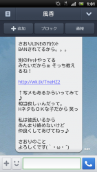 screenshot_2013-12-15_0101_1.png