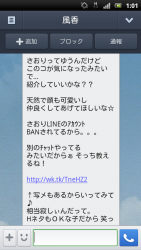 screenshot_2013-12-15_0101.png
