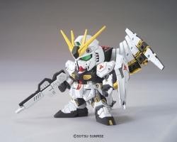 toy-gdm-2504.jpg