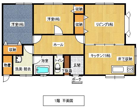 永澤住宅D2.C2号