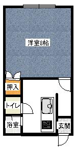 プリンスコート寒沢 201号