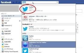 FacebookTwitter-01