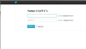 FacebookTwitter-04