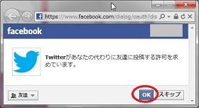 FacebookTwitter-06