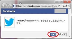 FacebookTwitter-08