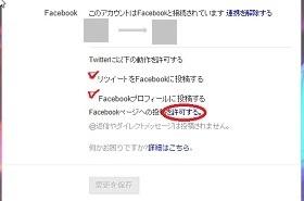 FacebookTwitter-09