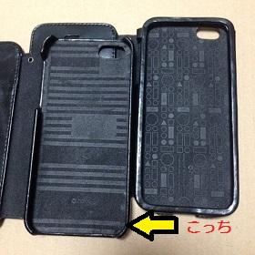 iPhoneCase-06