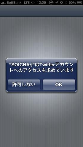 soichaup-02