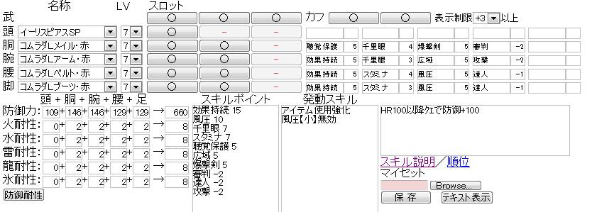 bandicam 2013-04-27 03-54-29-894