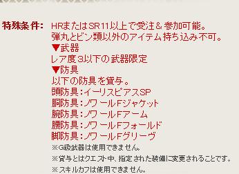 bandicam 2013-05-24 14-27-15-219