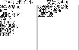 bandicam 2013-05-24 14-16-56-141