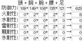 bandicam 2013-05-24 14-16-32-880