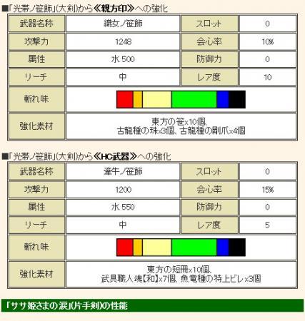 bandicam 2013-06-27 19-43-47-372