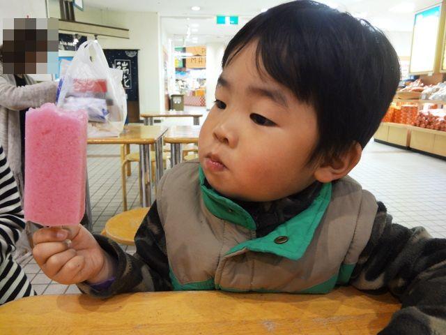もも太郎を食べる息子