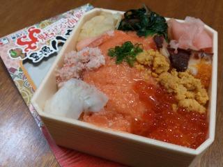 豊漁八宝寿司 02