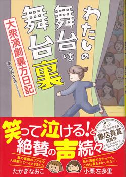 butaiura2014.jpg
