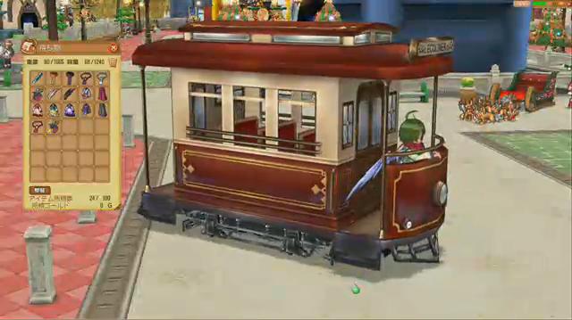 レトロモダンな電車