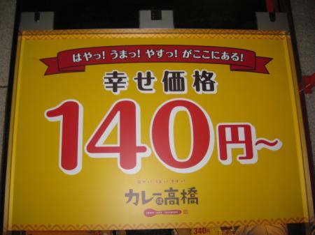 240628+007_convert_20120627170253.jpg