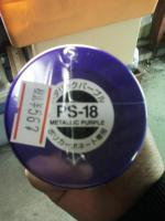 代わりのムラメタ567円