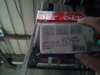 今日買ってきたPJセット