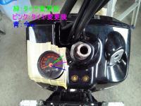 スピードメーターの針の位置