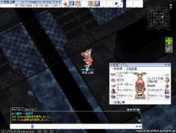 screenFrigg [Lok+Sur] 055