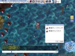 screenFrigg [Lok+Sur] 136