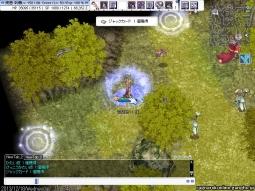 screenFrigg [Lok+Sur] 129