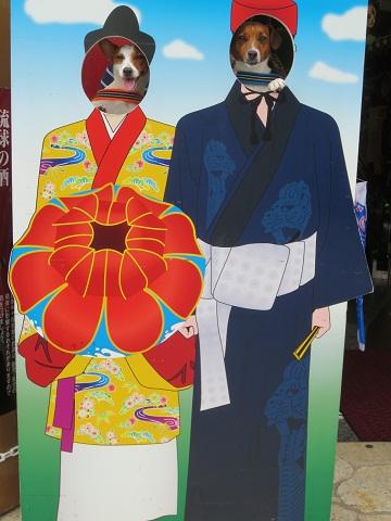2013_4_9_沖縄最終日4