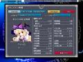 幻想麻雀戦績(スコア1200時)