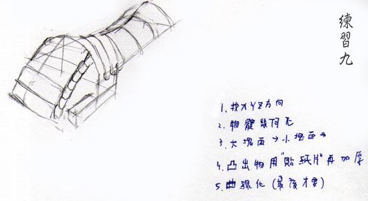 2012080909.jpg