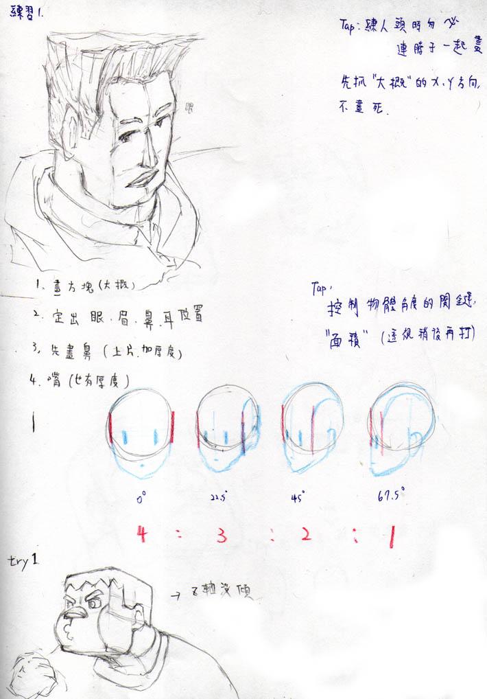 20120817-3.jpg