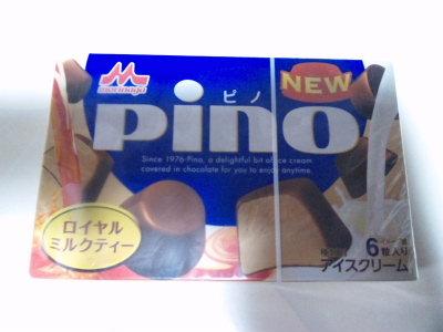 PINO。