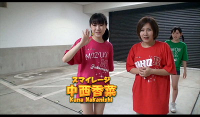 Team岡井。