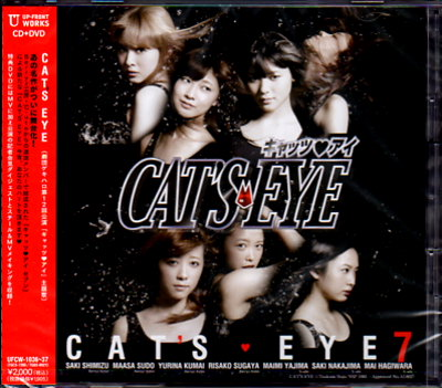CAT'S EYE。