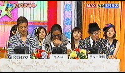 スター☆ドラフト会議。